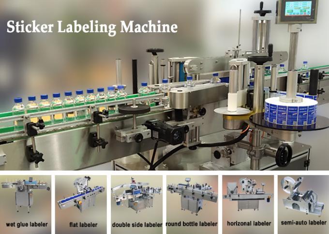 PLC ажиллагаатай 10мл жижиг лонх шошголох машин, эмийн бэлдмэлийн пенициллин шошго наалддаг машин