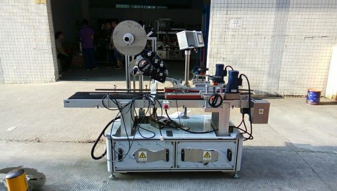 Малгай, хайрцаг, сэтгүүл, хайрцагт зориулсан 1500W шилдэг шошгоны машин / шошго хэрэглэх төхөөрөмж