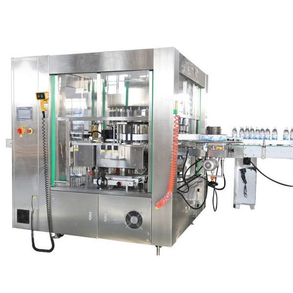 Гурван нүүрний байршил Автомат наалт шошголох машин Ротари системийн машин механизм