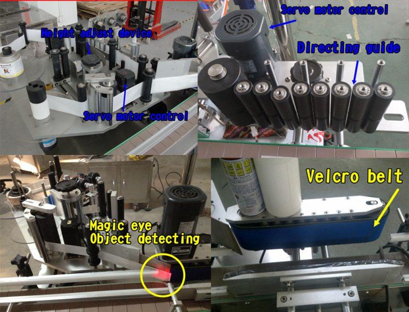 Хятад улсын гоо сайхны савны наалт дугуй лонхны шошго / өөрөө наалддаг шошгоны машин нийлүүлэгч