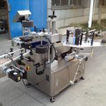 Өндөр хурдтай халуун хайлмал цавуунд зориулсан Opp лонхны автомат наалт түрхэгч машин