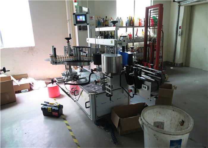 Хуванцар / шилэн лонхны хоёр талт шошгоны машин, дөрвөлжин лонхны хаяг