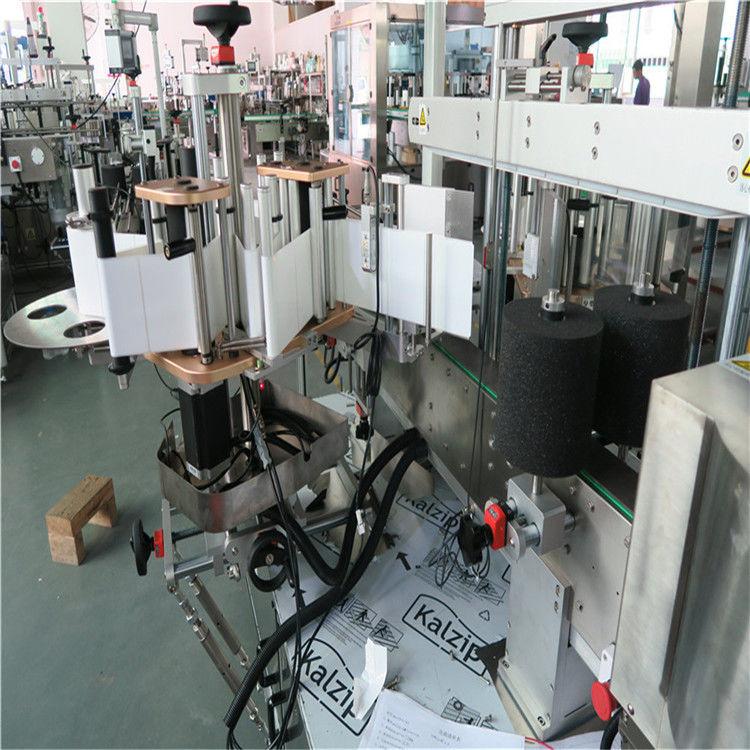 Хятад улсын нэг / нэг талдаа өндөр хурдны шошголох машин автомат хавтгай хуванцар буке нийлүүлэгч