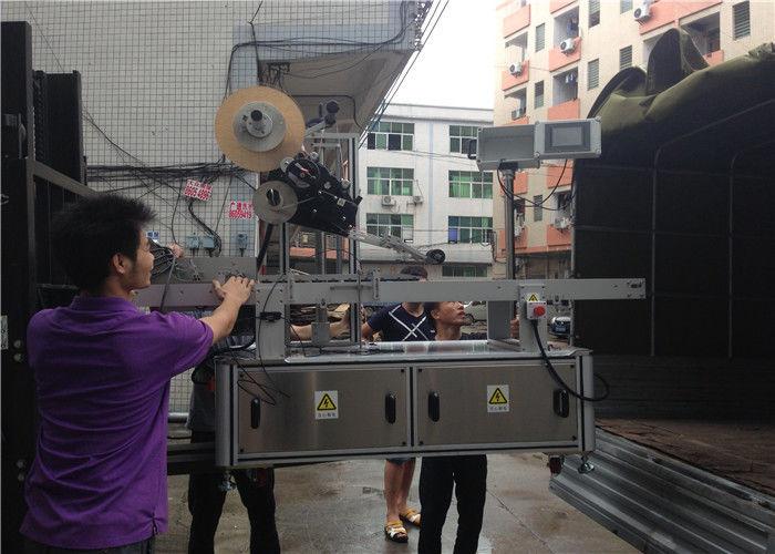 Хятад PLC мэдрэгчтэй дэлгэцийн автомат наалт шошголох машин Comestic маск / хайрцаг хайрцаг нийлүүлэгч