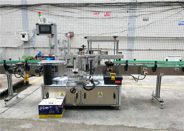 Хятад Автомат хоёр талт лонхны шошголох машин наалдамхай шошго наалт шампунь дарс нийлүүлэгч