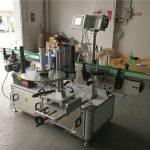 Олон төрлийн лонхны наалт шошголох машин PLC хяналтын систем