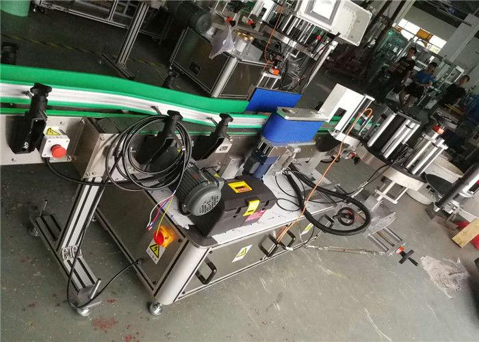 Хятад шар айрагны лонхны шошго түрхэгч, автомат шошгоны машин 330мм өнхрөх диаметр нийлүүлэгч
