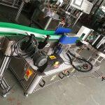 Шар айрагны лонхны шошго түрхэгч, автомат шошгоны машин 330мм өнхрөх диаметртэй