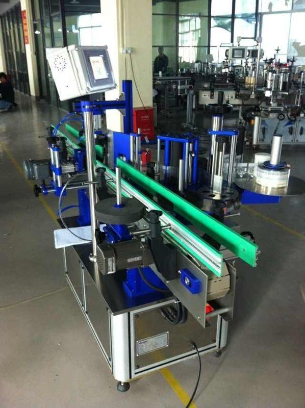 Хятад 1500W цахилгаан дугуй лонх шошголох машин, ундаа / хүнс / химийн бодис нийлүүлэгч