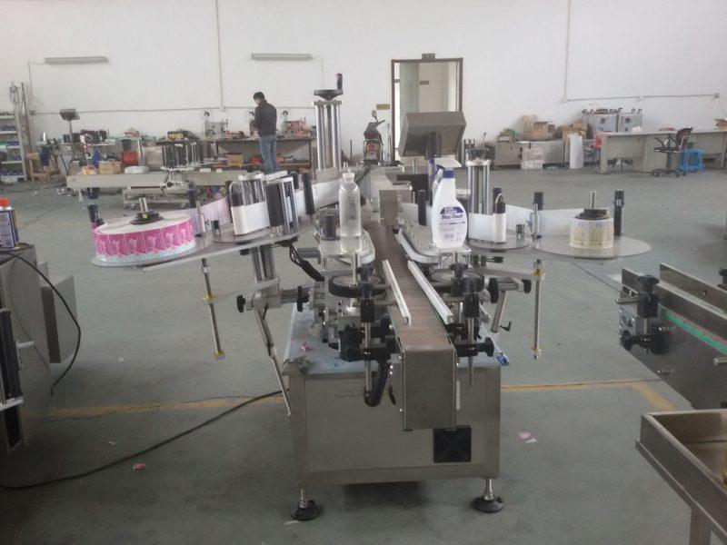 Хятад хуванцар ба шилэн шил PLC нь автомат давхар хажуугийн шошгоны машиныг servo мотороор хангадаг