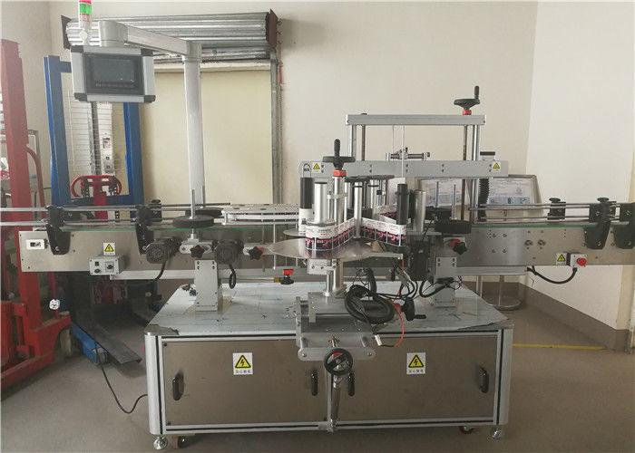 Хятад зууван лонх нийлүүлэх зориулалттай 2 толгой урд ба арын хоёр хажуугийн наалт шошголох машин