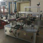 Химийн үйлдвэрлэлийн зууван шилэнд зориулсан хоёр толгой зууван шилний хаяг шошгоны машин
