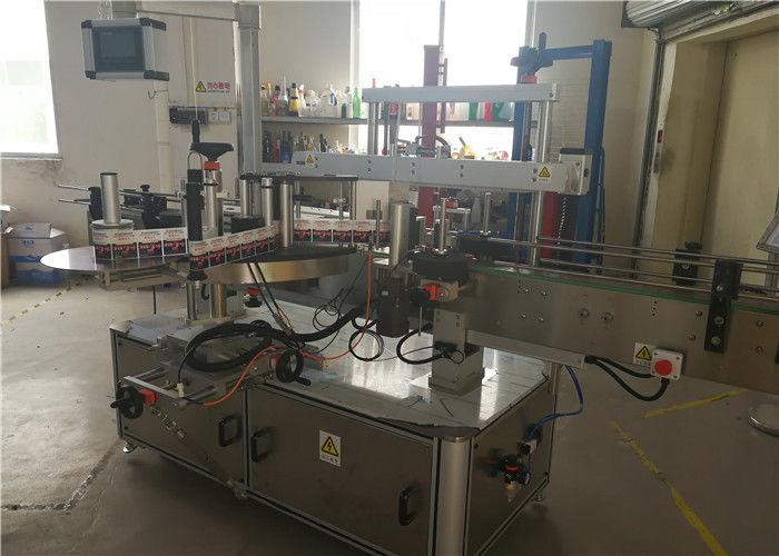 Хятад наалдамхай зууван лонхны шошголох машин 5000B / H - 8000B / H Цагийн хүчин чадал