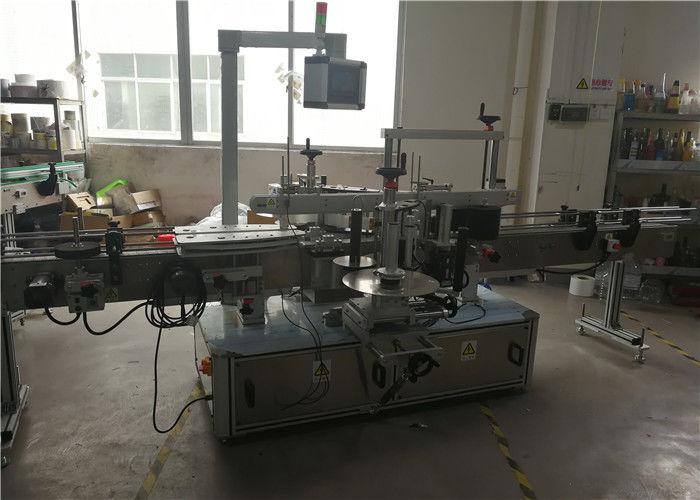 Химийн бүтээгдэхүүн, PLC ба мэдрэгчтэй дэлгэцийн хяналтын системд зориулсан хуванцар лонхны шошгоны машин