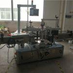 Химийн бүтээгдэхүүний хуванцар лонх шошголох машин
