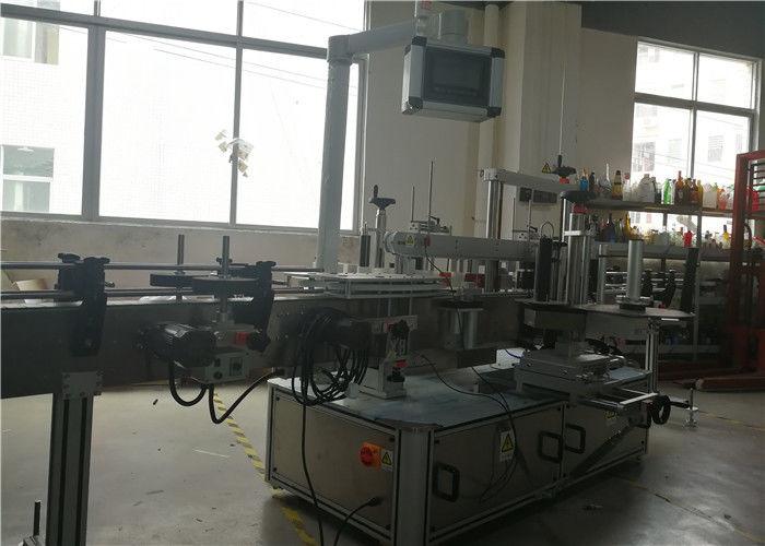 Химийн, усны хуванцар савтай савханцар 3 шошгонд зориулсан өөрөө наалддаг наалт шошгоны машин нийлүүлэгч