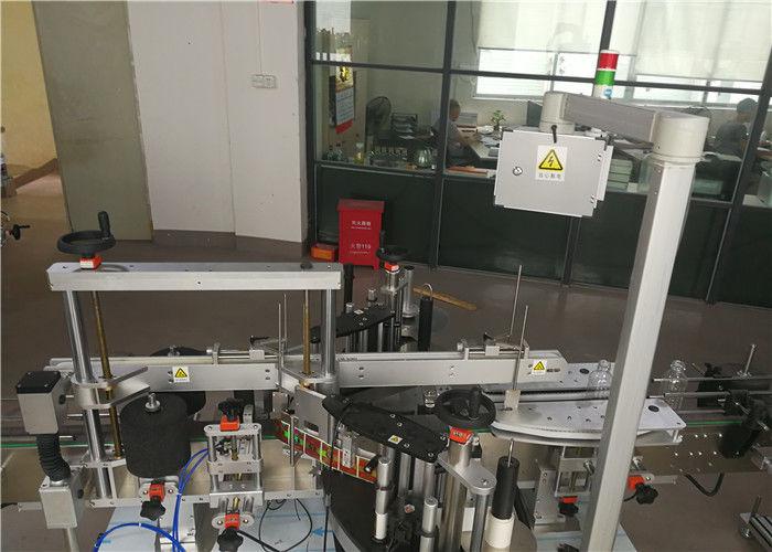 Хятад улсын Автомат хоёр талт наалт шошголох машин, Гоо сайхны үйлдвэрт зориулсан хуванцар лонх шошголох машин
