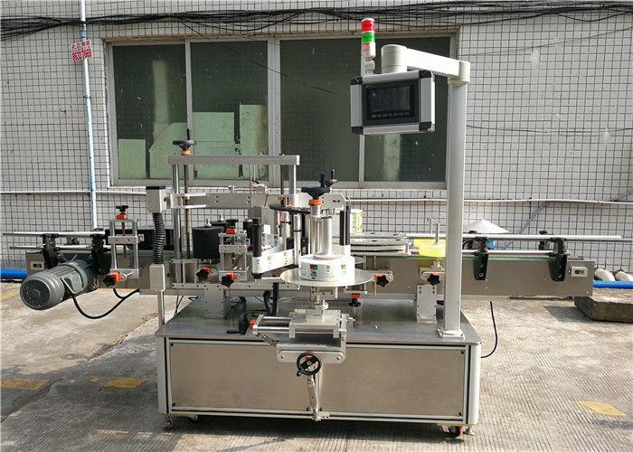 Хятад CE Автомат наалт шошголох машин / Лонхонд зориулсан даралт мэдрэмтгий шошгоны машин
