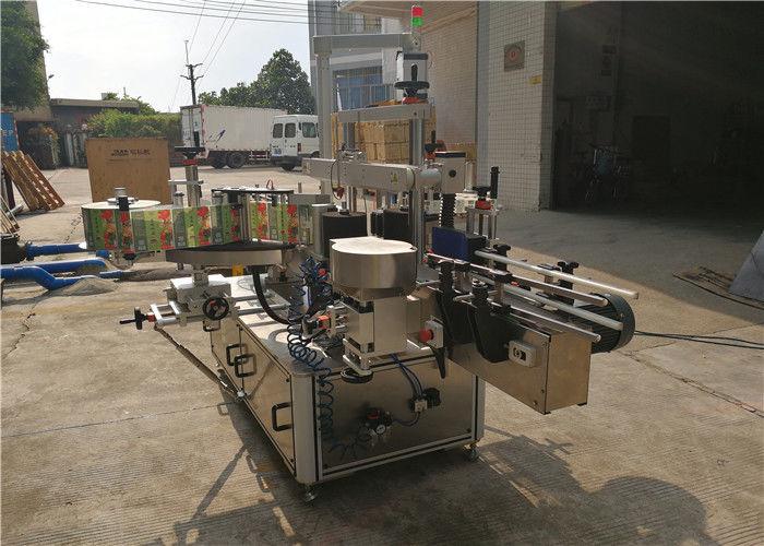 Хятад CE хавтгай лонхны шошгоны машин урд ба арын шошгоны тоног төхөөрөмж нийлүүлэгч