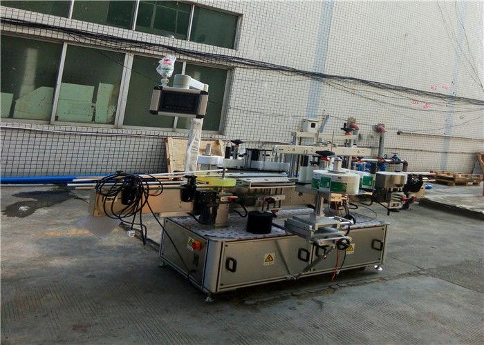 Хятад хавтгай дөрвөлжин лонхтой саванд зориулж хоёр талт шошгоны автомат машин