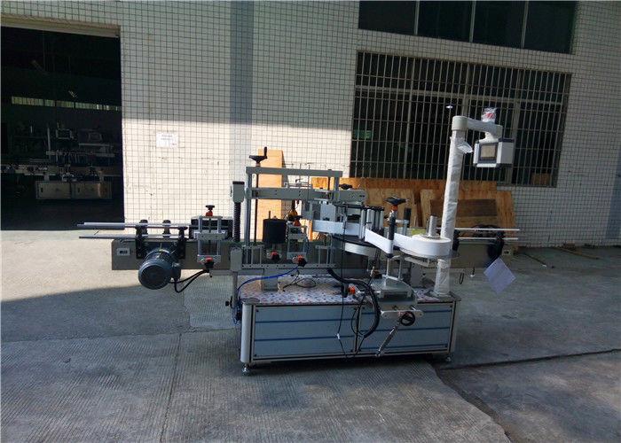 Хятад улсын бүрэн автомат дөрвөлжин лонхны шошголох машин 4000-8000 B / H хүчин чадалтай ханган нийлүүлэгч