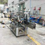 Ашигт малтмалын усны дугуй дөрвөлжин конусд наалддаг наалт түрхэгч машин