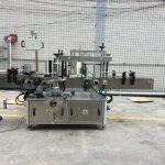 Усны шилэн шошгоны тоног төхөөрөмжид зориулсан хуванцар лонх шошголох машин