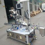 Цоргоны уутанд цахилгаан хөдөлгүүртэй төрөл хийх зориулалттай наалт дээд шошголох машин