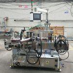 Өндөр нарийвчлалтай автомат наалт, хоёр талт хавтгай лонхны шошгоны машин