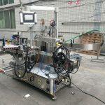 Кодер бүхий бүрэн автомат наалдамхай хоёр талт лонхны шошгоны машин
