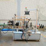 Хоёр талтай энгийн автомат урд ба арын шошгоны машин