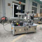 Бүрэн автомат хайрцаг булангийн битүүмжлэх наалт шошгоны машин 220V 50HZ 1200W